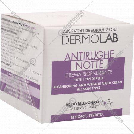 Крем для лица «Deborah» Dermolab, ночной, регенерирующий, 50 мл