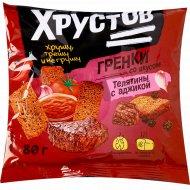 Гренки «Хрустов» телятина с аджикой, 80 г