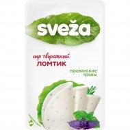 Сыр творожный «Савушкин» Прованские травы, 60%, 150 г