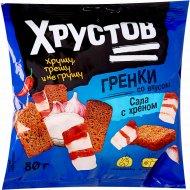 Гренки «Хрустов» со вкусом сала с хреном, 80 г.