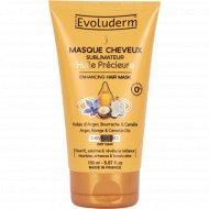 Маска для волос «Evoluderm» c маслом Арганы, огурцом, камелией, 150 мл