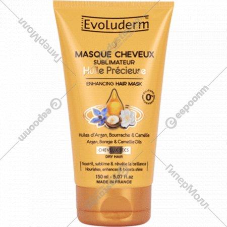 Маска для волос «Evoluderm» c маслом Арганы и камелией, 150 мл