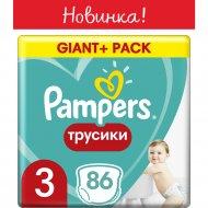 Трусики «Pampers Pants» 6-11 кг, размер 3, 86 шт.