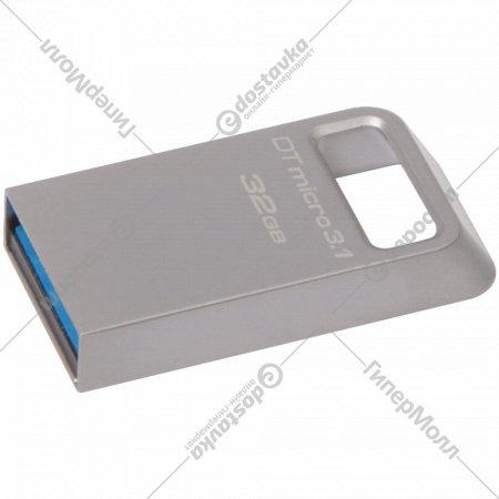 USB-накопитель «Kingston» DataTraveler Micro 3.1, 32GB.