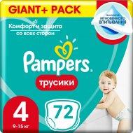 Трусики «Pampers Pants» 9-15 кг, размер 4, 72 шт.