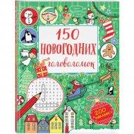 Книга «150 новогодних головоломок» с наклейками.
