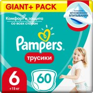 Трусики «Pampers Pants» 15+ кг, размер 6, 60 шт.