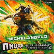 Пицца «Michelangelo» с ветчиной, сыром и грибами 350 г.
