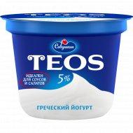 Йогурт греческий «Teos» 5%, 250 г.
