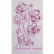 Полотенце махровое «Маме» 13С30, 50х90 см.