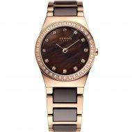 Часы наручные «Bering» 32426-765