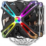Кулер для процессора «Zalman» CNPS20X.