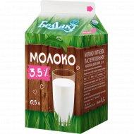 Молоко «Беллакт» пастеризованное 3.5%, 500 мл.