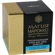 Крем для лица «Магия Марокко», 50 мл.