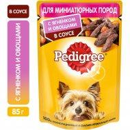 Корм для собак мелких пород «Pedigree» с ягненком в соусе, 85 г