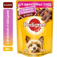 Корм для собак мелких пород «Pedigree» с ягненком в соусе, 85 г.