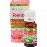 Композиция эфирных масел «Relax» ароматерапия, 10 мл.