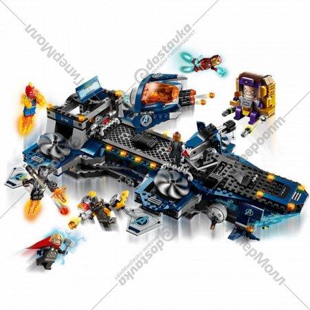 Конструктор «LEGO» Super Heroes Avergers, Геликарриер