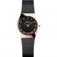 Часы наручные «Bering» 11927-166