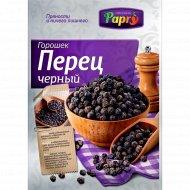 Перец черный «Papry» горошек, 25 г.