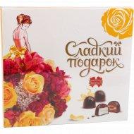 Набор конфет подарочный «Сладкий подарок. Желтый» 260 г.