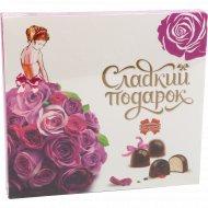 Набор конфет подарочный «Сладкий подарок. Лиловый» 260 г.