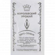 Капуста «Белорусская 455» 0.5 г.