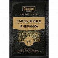 Смесь перцев «Gurmina» и черника, 30 г.