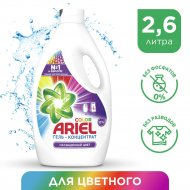 Синтетическое моющее средство «Ariel» Color, 2600 мл.