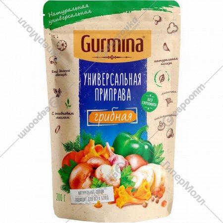 Приправа универсальная «Gurmina» грибная, 200 г.