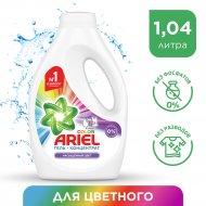 Синтетическое моющее средство «Ariel» Color, 1040 мл.