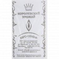 Капуста «Венская белая 1350 кольраби» 0.5 г.