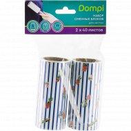 Набор сменных блоков «Dompi» для чистки одежды, 2 шт.