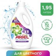 Синтетическое моющее средство «Ariel» сolor, 1950 мл.