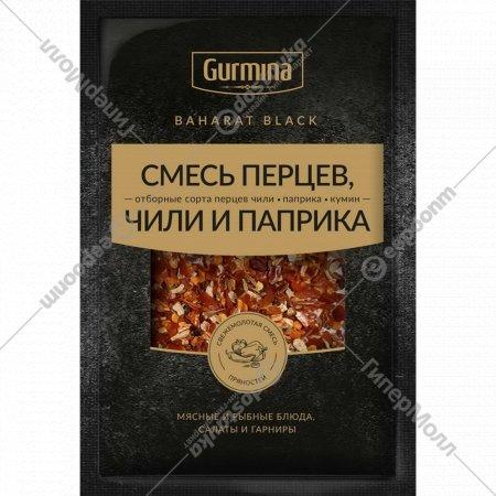 Смесь перцев, чили и паприка «Gurmina» 30 г.