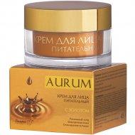Крем для лица «Aurum» питательный с золотом, 45 г.