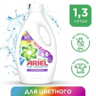 Синтетическое моющее средство «Ariel» Color, 1300 мл.