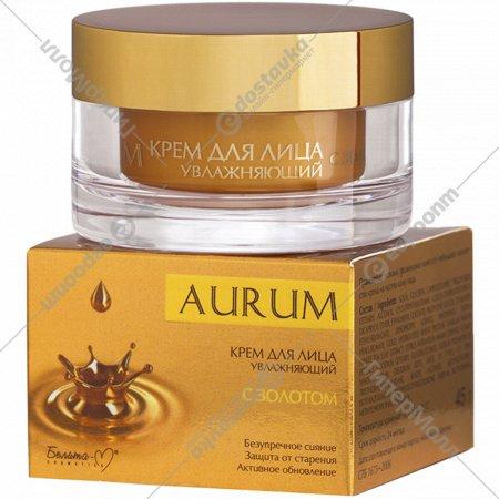 Крем для лица «Aurum» увлажняющий с золотом, 45 г.