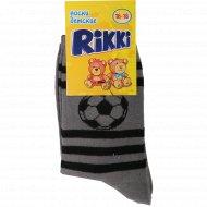 Носки детские «Rikki»., фасовка 5 кг