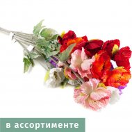 Искусственный цветок «Белбогемия» Мак, FL4004