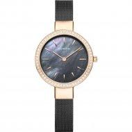 Часы наручные «Bering» 16831-162