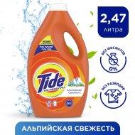 Синтетическое моющее средство «Tide» Альпийская свежесть, 2.47 л.