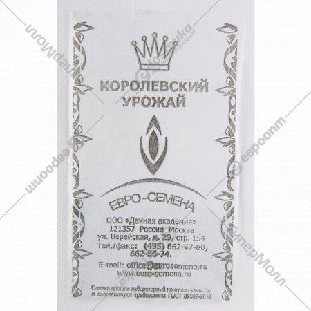 Морковь «Детская сладость» 2 г.