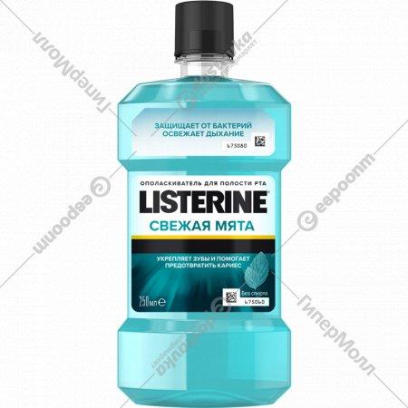 Ополаскиватель для рта «Listerine» свежая мята 250 мл.