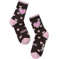 Носки детские «Ck Sof-Tiki» шоколадные, размер 16.