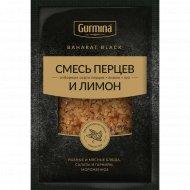 Смесь перцев и лимона «Gurmina» 30 г.
