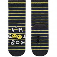 Носки детские «Ck Sof-Tiki» темно-синие, размер 16.