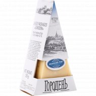 Сыр твердый «Городень» 45%, 250 г