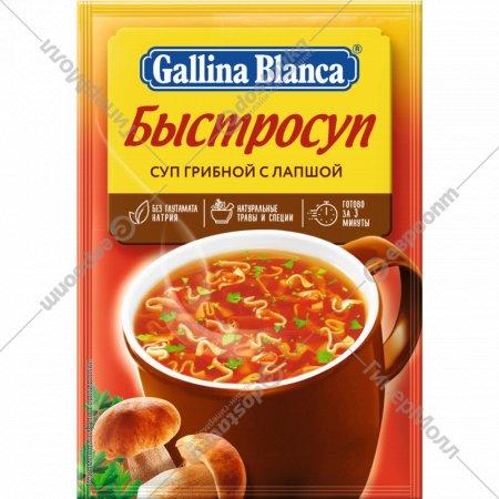 Быстросуп «Gallina Blanca» грибной с лапшой, 15 г.