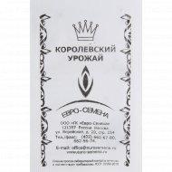 Капуста «Каменна Глова» 0.3 г.